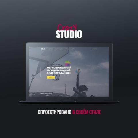 skillproduction.ru