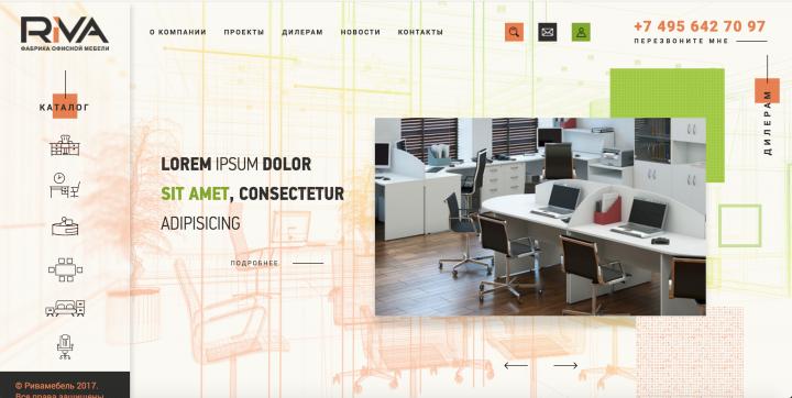 Riva - фабрика офисной мебели
