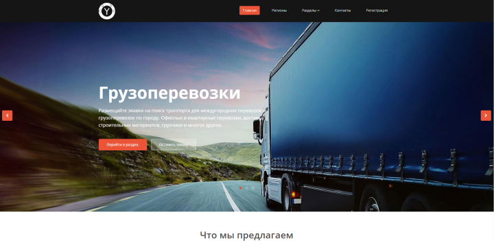 http://yocost.ru/