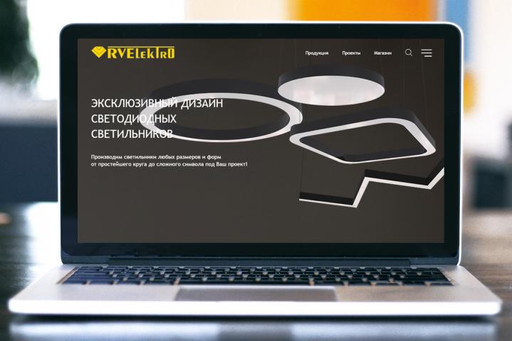 Верстка RVElectro, онлайн магазина светильников