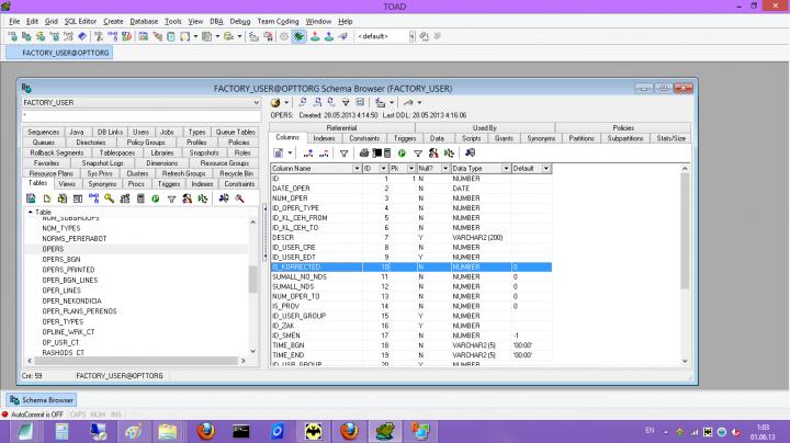База данных приложения производственного учета