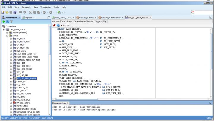 Создано более 100 SQL- запросов в объектах БД oracle