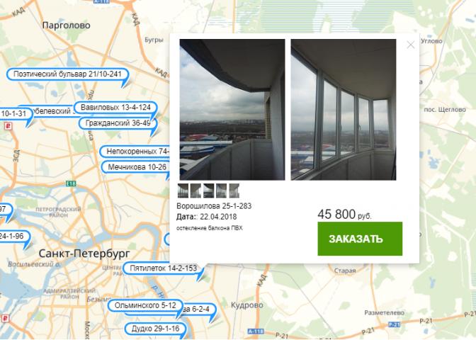 Портфолио на карте  на базе 1СБитрикс и Яндекс Карт