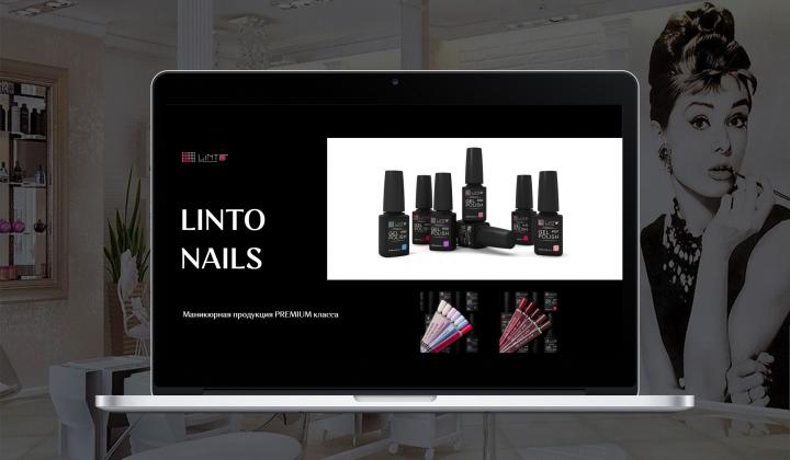 Интернет-магазин производителя маникюрной продукции Linto nails