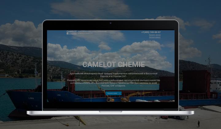 Лендинг крупного оптового поставщика сырья CAMELOT CHEMIE
