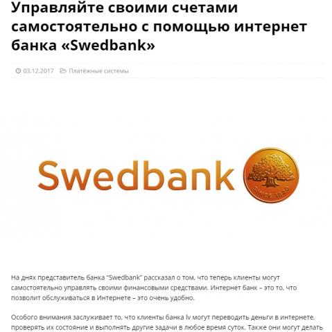 """Наполнение сайта """"Интернет банк"""""""
