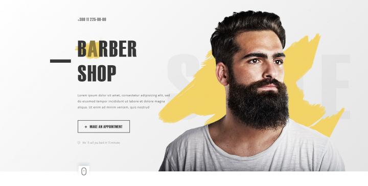 Верстка Barber-shop - 6000 рублей