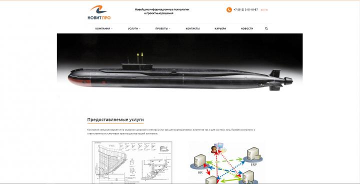 Доработка проекта - www.novitspb.ru