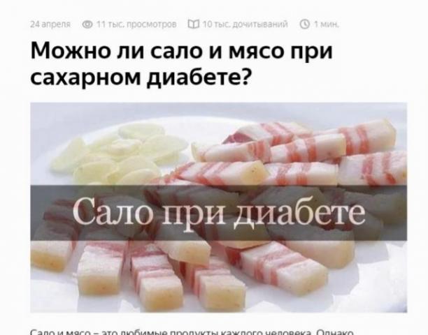 Яндекс Дзен (10.000 дочитываний за сутки)