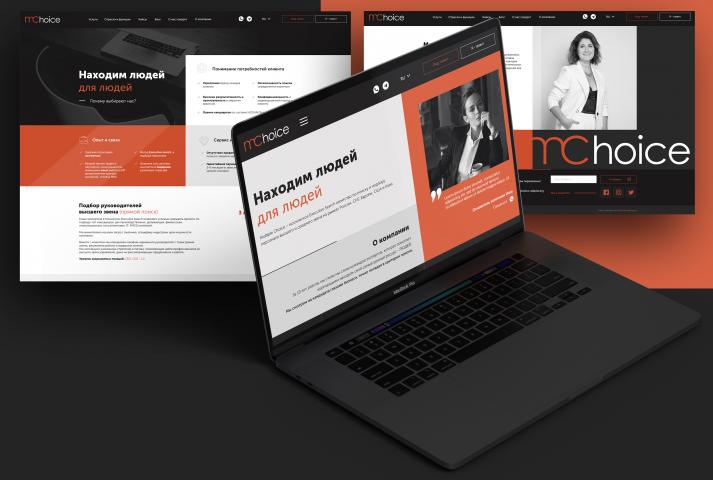 Дизайн сайта для производителя насосных станций