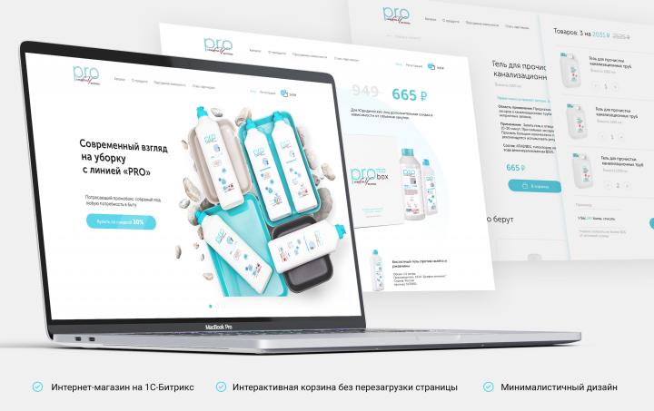 Дизайн сайта мусороперерабатывающего завода