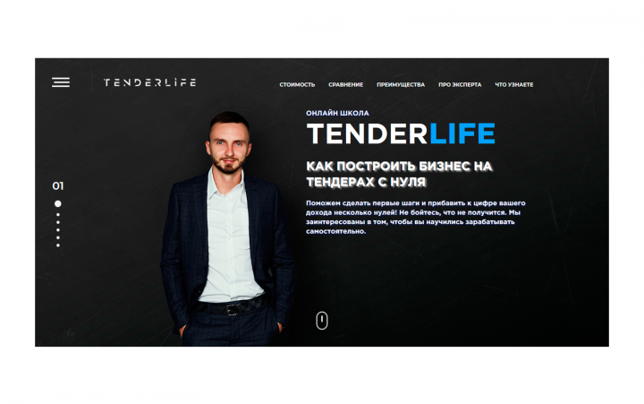tenderlife.school