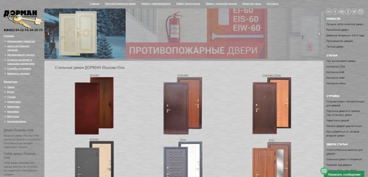 Поддержка сайтов фрилансеры работа бухгалтера на удаленном доступе курск