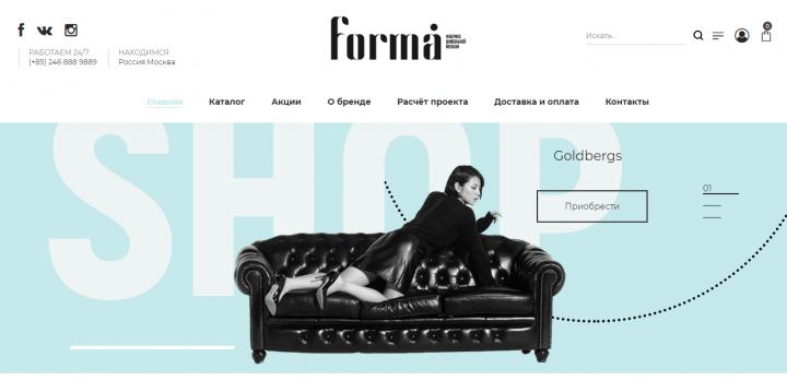 FormaShop.art