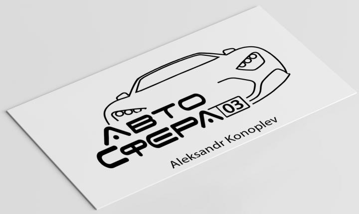 """Магазин авто-аксессуаров """"АвтоСфера03"""""""