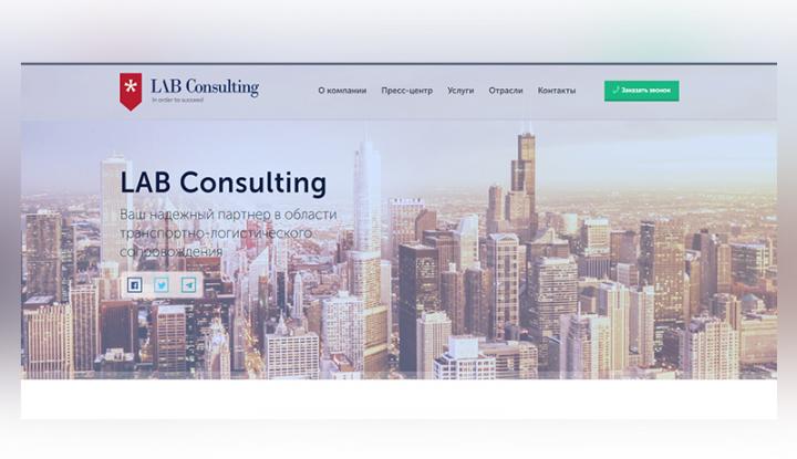 lab-consulting