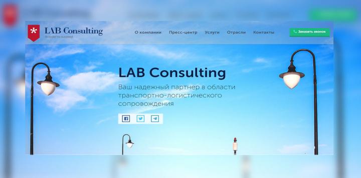 Сайт на движке WordPress