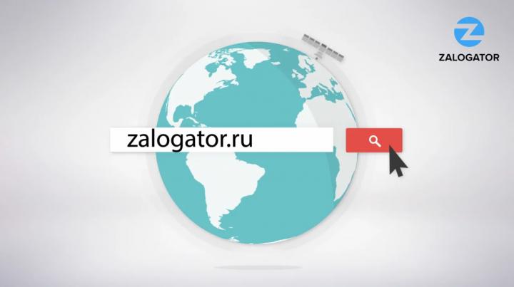 Рекламный ролик в стиле инфографики