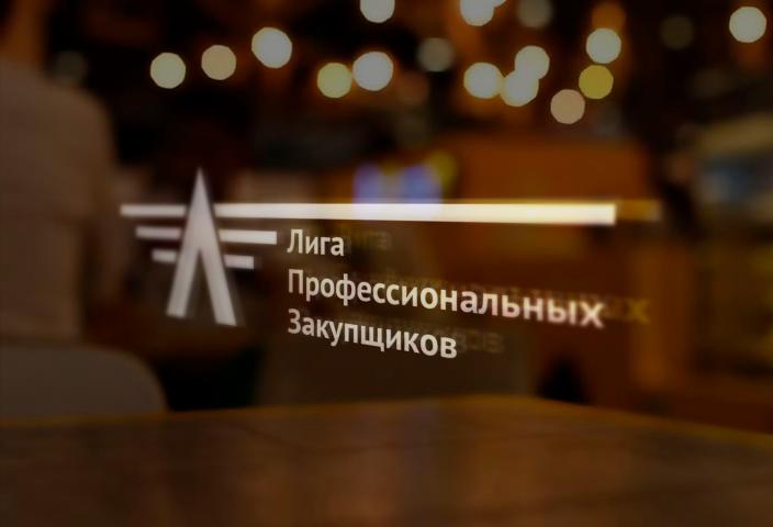 Дизайн логотипа, пресс вола и пакета для мероприятия