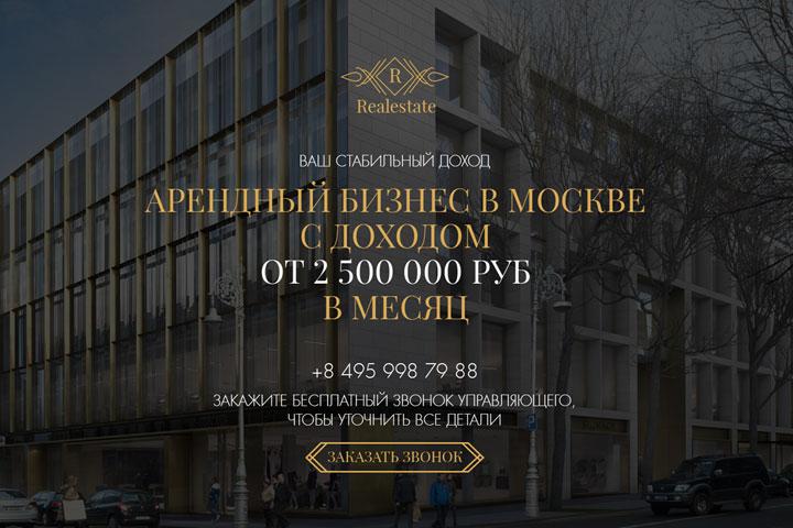 Продажа коммерческих зданий