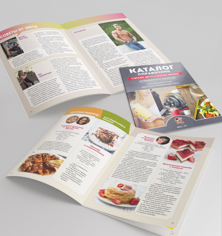 Дизайн и верстка каталога спортивного питания