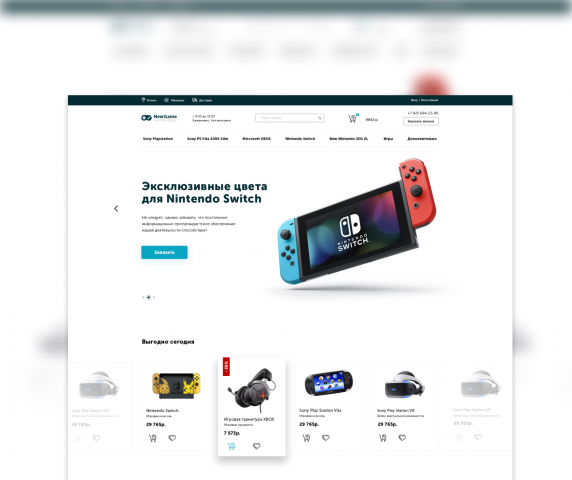 Интернет-магазин игровой техники