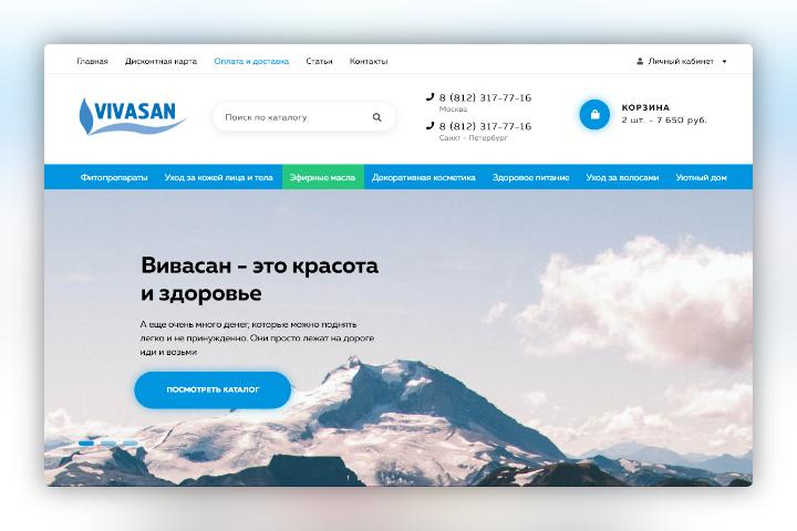 Интернет-магазин швейцарской продукции Vivasan