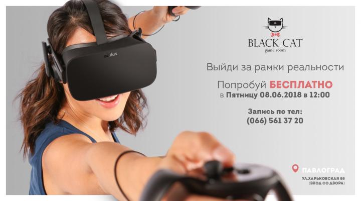 Банер VR