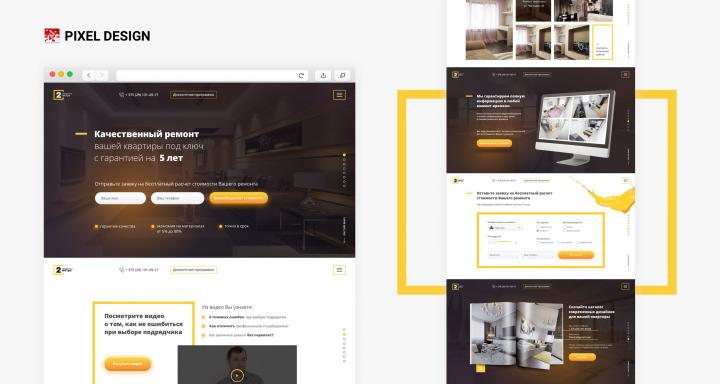 Дизайн сайта по ремонту и отделке