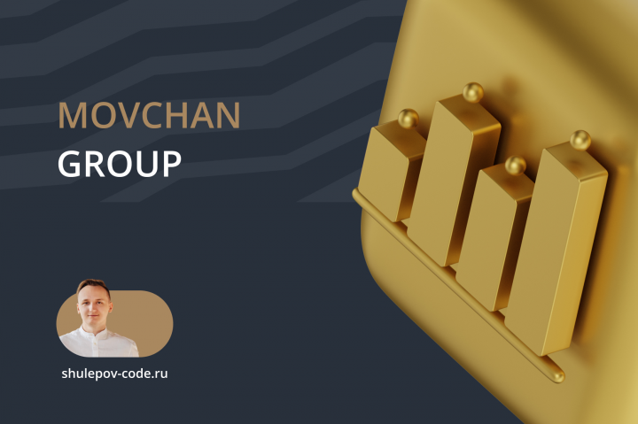 "Разработка сайта ""Movchan's Group"""