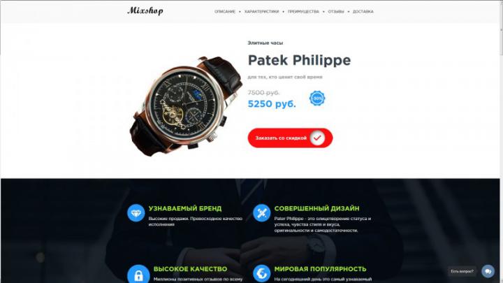 Эстетичные часы на заказ