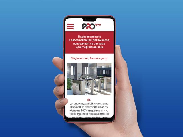 Мобильная версия сайта компании PROeye