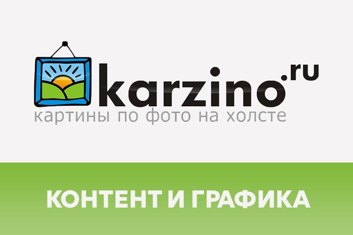 Ведение Instagram- аккаунта