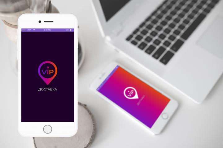 Логотип-иконка для мобильного приложения