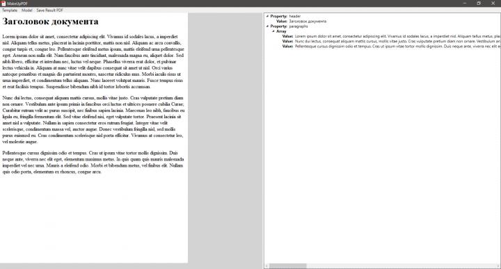 MakeUpPDF - PDF документы из HTML разметки