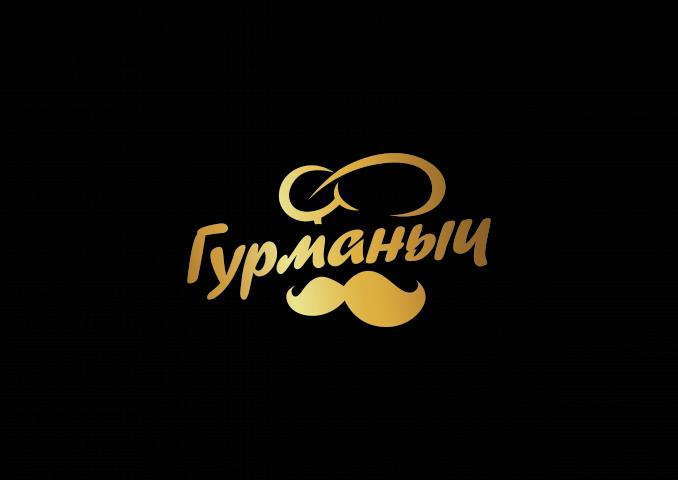 "Дизайн логотипа торговой марки ""Гурманыч"""