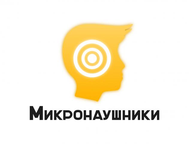 Микронаушники Spy5.ru