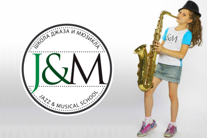 Jazz & Musical School