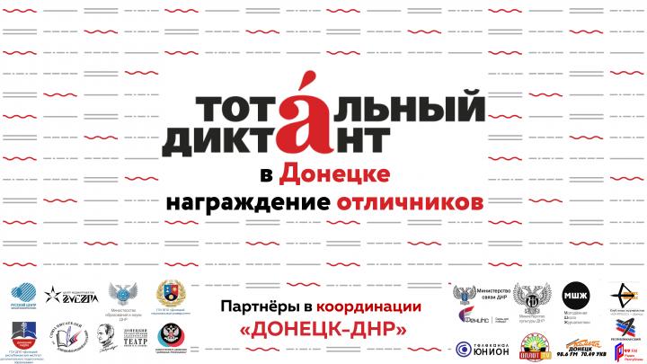 Банер на вручение сертификатов ТД 2019