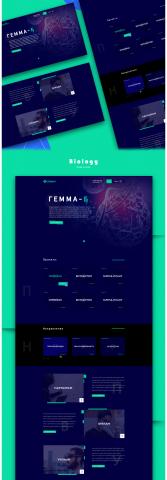 Biology design landing page