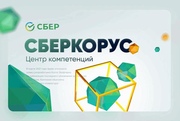 Интернет магазин от 75 000 руб., Срок проекта 1 месяц