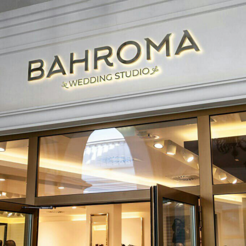 Логотип свадебного агенства