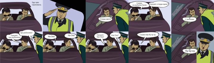 комикс-анекдот про наркоманов