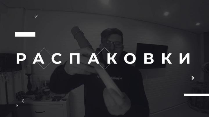 Трейлер для Youtube-канала WANKA