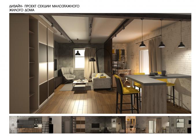 Дизайнер квартиры фрилансер создать профиль в freelancer