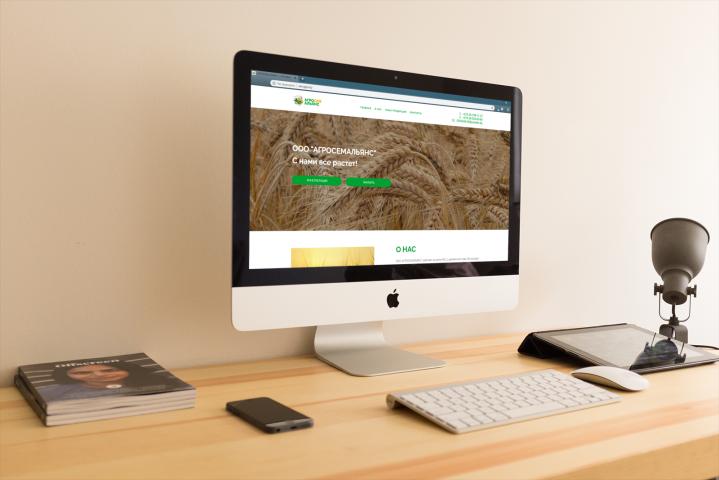 Сайт для компании, поставщика зерна