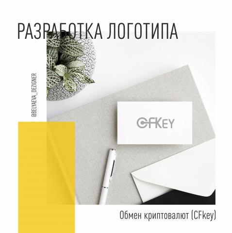 CFKey (crypto finance)