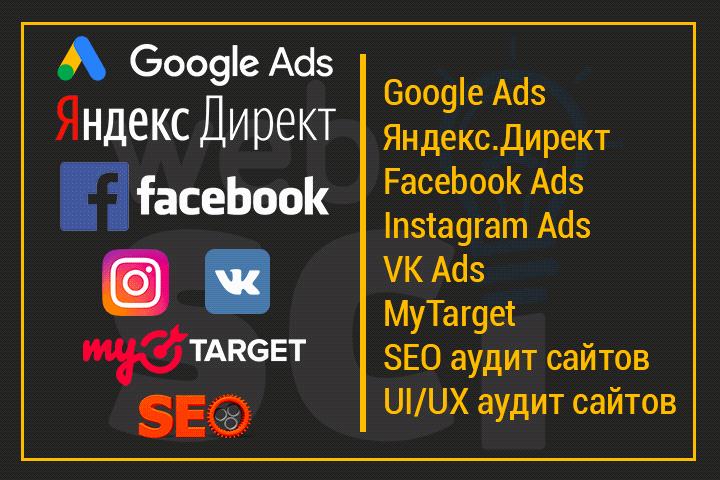 Комплексный Интернет-маркетинг