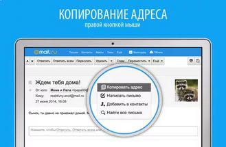 29 ссылок в системе Ответы mail. Ru