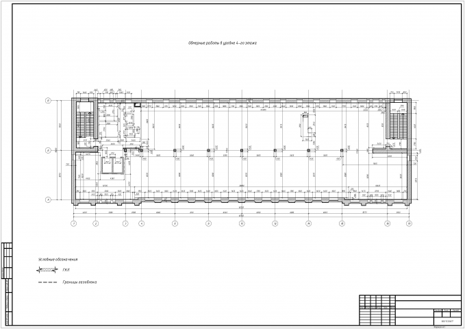 План здания по результатам обмерных работ